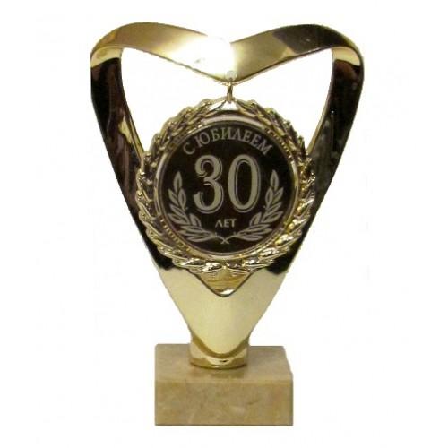 Памятный сувенир С юбилеем. 30 лет, 16 см