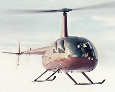 Обзорный полёт на вертолете (20 минут)