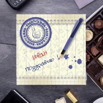 Бельгийский шоколад в подарочной упаковке Для выпускника