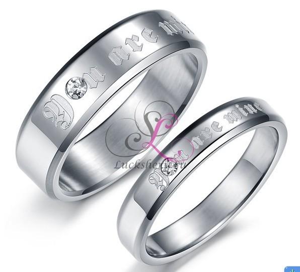 Кольца для влюбленных Ты – мой! (моя!)