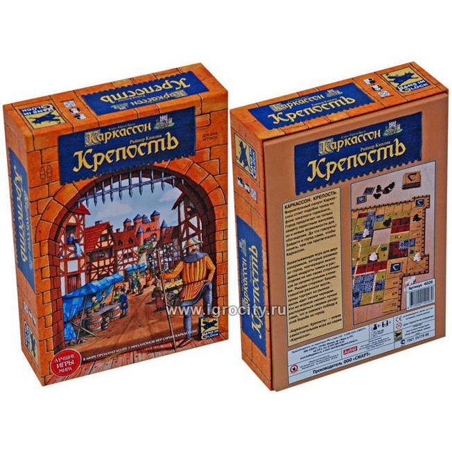 Каркассон «Крепость»
