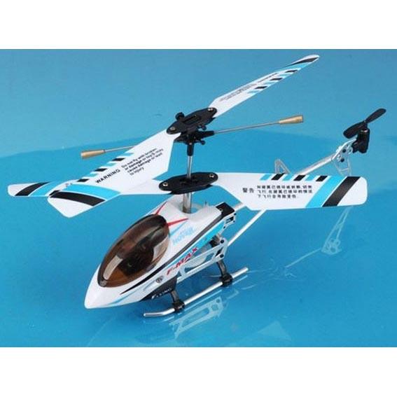 Вертолёт Gyro F-max 833 с гироскопом