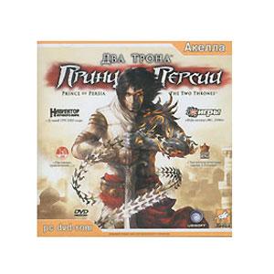 Компьютерная игра «Принц Персии 3: Два трона» (DVD)