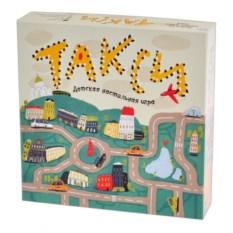 Настольная игра для детей Такси