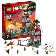 Конструктор Lego Ninjago Осада маяка