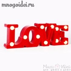 Светодиодный декоративный ночник LOVE