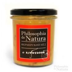 Фермерский крем-мед с клубникой от Philosophiya de natura