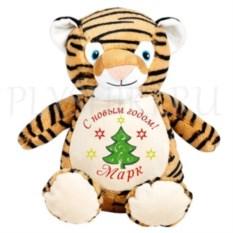 Мягкая именная игрушка Тигр с метрикой