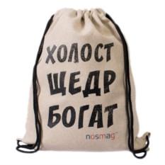 Набор носков в мешке «Холост, щедр, богат»