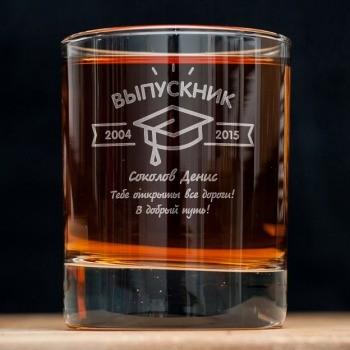 Именной стакан для виски Выпускной