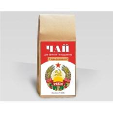Именной чай «Герб Молдавской ССР»