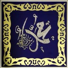 Картина Swarovski Орнамент Мухаммеда