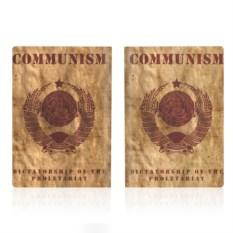 Обложка на паспорт Communism