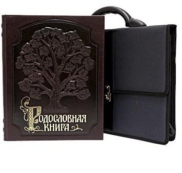 Родословная Книга Стандартная в портфеле
