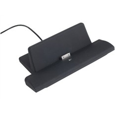 Зарядное устройство для iPad, iPhone, iPod c функцией подставки