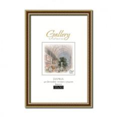 Стандартная медная фоторамка Gallery 20х30