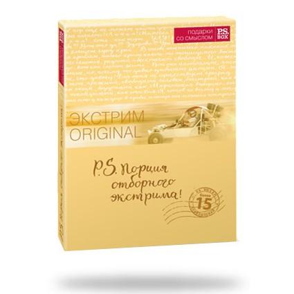 Подарочный сертификат «Экстрим Original»