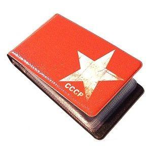 Визитница СССР