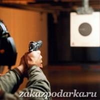 Подарочный сертификат Стрельба из пистолетов