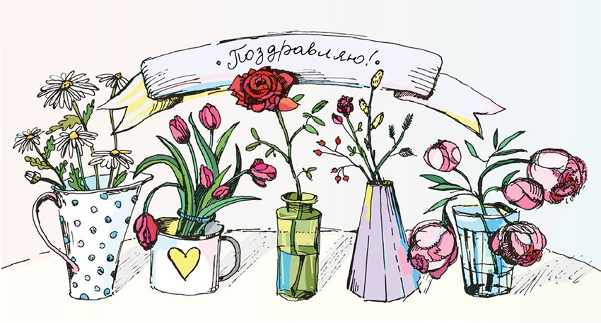 Конверт для денег Vases