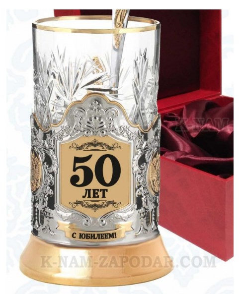 Подарок для женщины 60 лет на день рождения