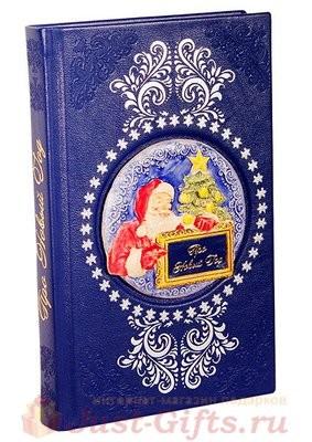 Подарочная книга Про Новый год