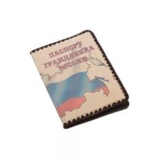 Обложка для паспорта Гражданин России