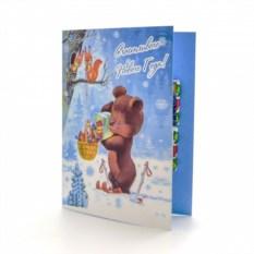 Открытка с шоколадом С новым годом!
