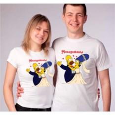 Парные футболки Молодожены. Симпсоны