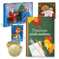 Новогодний набор с записной книжкой «Учителю математики»