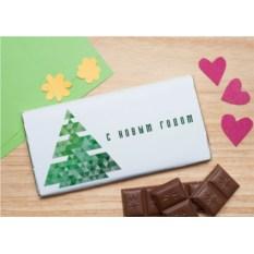 Шоколадная открытка Ёлка зелёная