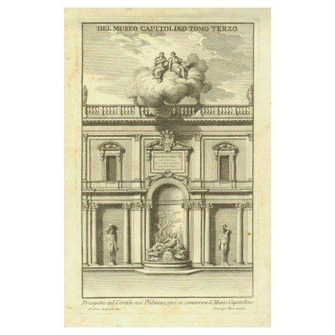 Капитолийский музей. Вид внутреннего дворика