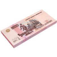 Забавная пачка 500 рублей (размер +30%)