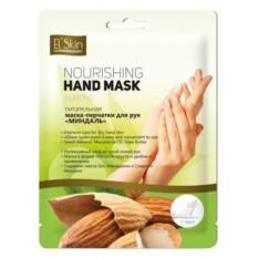 Питательная маска-перчатки для рук Миндаль