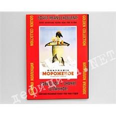 Набор советских плакатов «Советское – значит отличное»