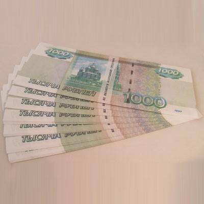 Пачка денег для розыгрыша, гигант 1000 рублей