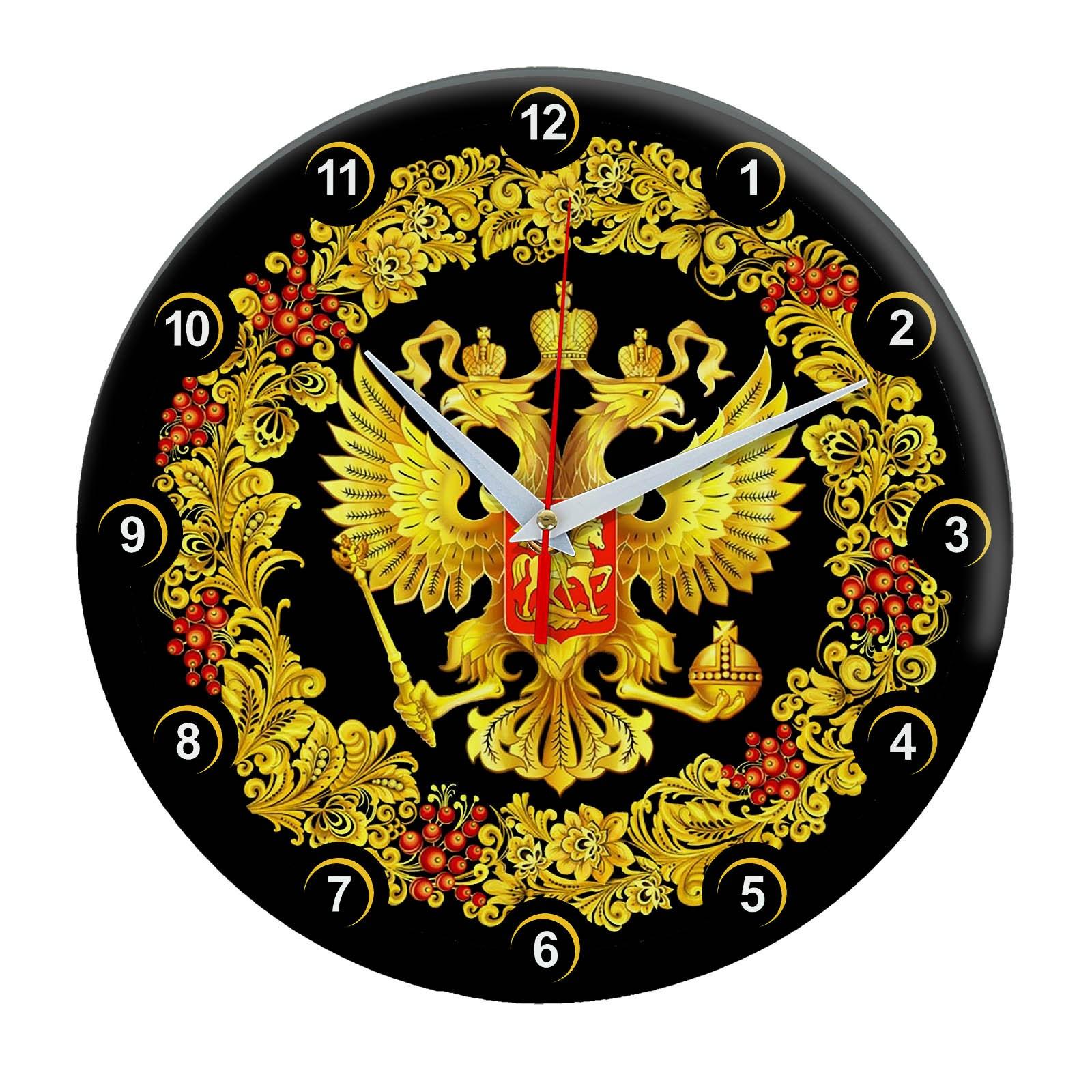 Настенные часы с символикой Герб Хохлома