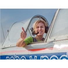Урок пилотажа на самолете Як-52 (20 минут с видео полета)