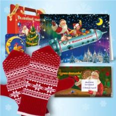 Набор с красными рукавичками от Дедушки Мороза