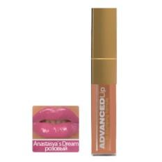 Гель для мгновенного увеличения объема губ (розовый)