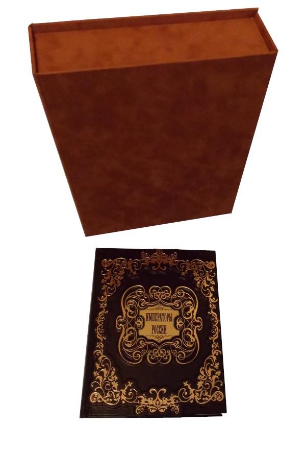 Подарочное издание «Императоры России»