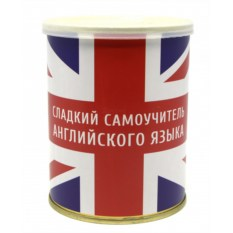 Сладкие консервы Английский алфавит