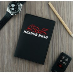 Черная обложка для автодокументов Спортбайк