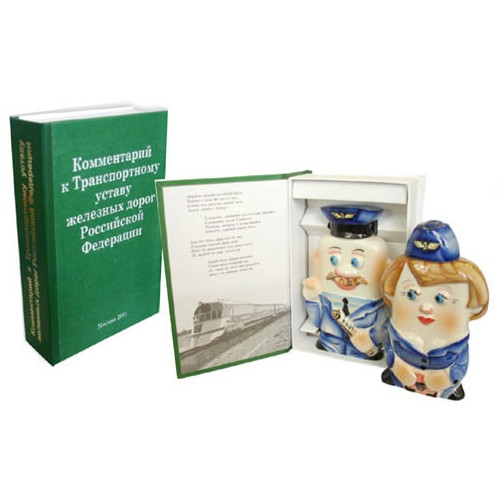 Набор Комментарий к Транспортному уставу ж/д РФ