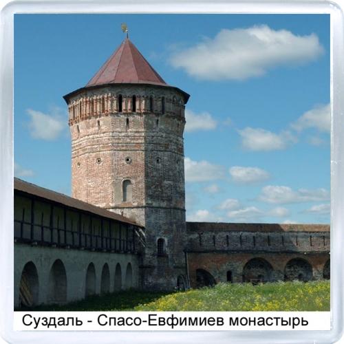 Магнит: Россия. Спасо-Евфимиев монастырь в Суздале