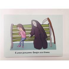 Дизайнерские поздравительные открытки