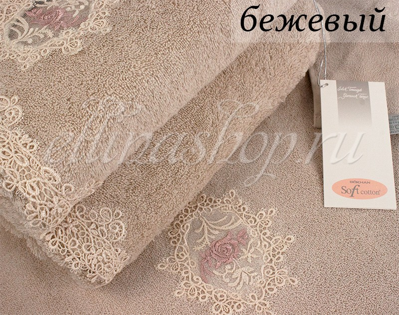 Полотенце Soft cotton