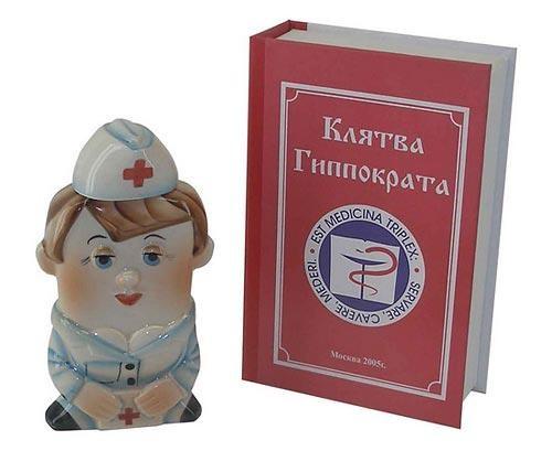 Штоф Медсестра в футляре в виде книги