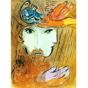 Репродукция картины Давид и Вирсавия