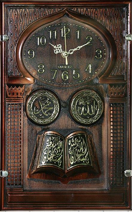 Часы Аят из Корана